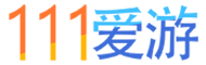 111iy游戏平台